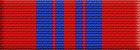 Exemplary Courage Medal